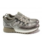 "Модерни дамски маратонки с ""мемори"" пяна S.Oliver 5-23612-21 сив | Немски равни обувки | MES.BG"