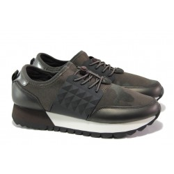 "Модерни дамски маратонки с ""мемори"" пяна S.Oliver 5-23613-21 кафяв | Немски равни обувки | MES.BG"