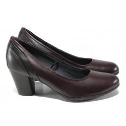 Комфортни дамски обувки от естествена кожа Jana 8-22441-21 бордо | Немски обувки на ток | MES.BG