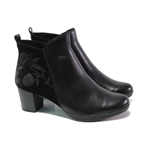 Комфортни дамски боти от естествена кожа Marco Tozzi 2-25319-21 черен ANTISHOKK | Немски боти на ток | MES.BG