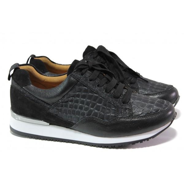 Модерни дамски маратонки от естествена кожа Caprice 9-23602-21Н черен | Немски спортни обувки | MES.BG