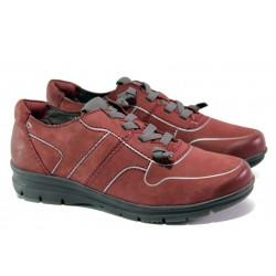 Големи размери немски дамски обувки (41-43)