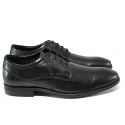 Мъжки обувки от естествена кожа S.Oliver 5-13203-21 черен | Немски мъжки обувки | MES.BG