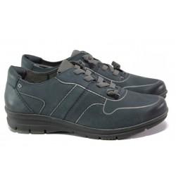 Дамски спортни обувки с мемори пяна Jana 8-23600-21 син RELAX | Немски равни обувки | MES.BG