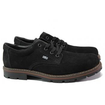Мъжки обувки от естествен набук и с ТЕХ мембрана Rieker 17712-00 черен ANTISTRESS | Немски мъжки обувки | MES.BG