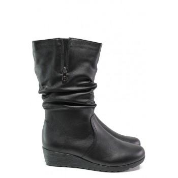 Дамски ботуши за Н крак с естествена вълна Rieker X2471-00 черен ANTISTRESS | Немски ботуши | MES.BG
