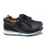 Модерни дамски маратонки от естествена кожа Caprice 9-23602-21Н син | Немски спортни обувки | MES.BG