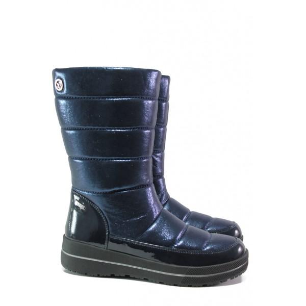Дамски водоустойчиви апрески Caprice 9-26453-21 син | Немски боти и ботуши | MES.BG