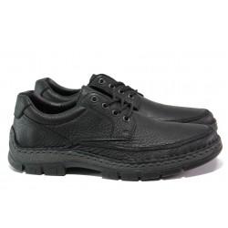 Мъжки обувки от естествена кожа Rieker 12220-00 черен ANTISTRESS | Немски мъжки обувки | MES.BG