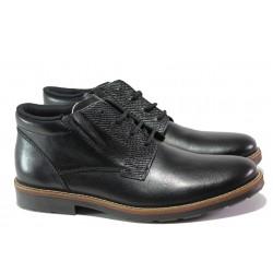 Мъжки боти от естествена кожа с естествена вълна Rieker 15334-00 черен ANTISTRESS | Немски мъжки обувки | MES.BG