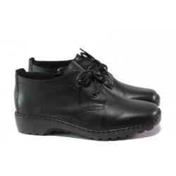 Дамски обувки от естествена кожа Rieker L6040-00 черен ANTISTRESS | Равни немски обувки | MES.BG