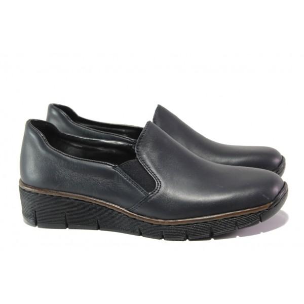 Дамски обувки от естествена кожа Rieker 53766-16 черен ANTISTRESS | Равни немски обувки | MES.BG