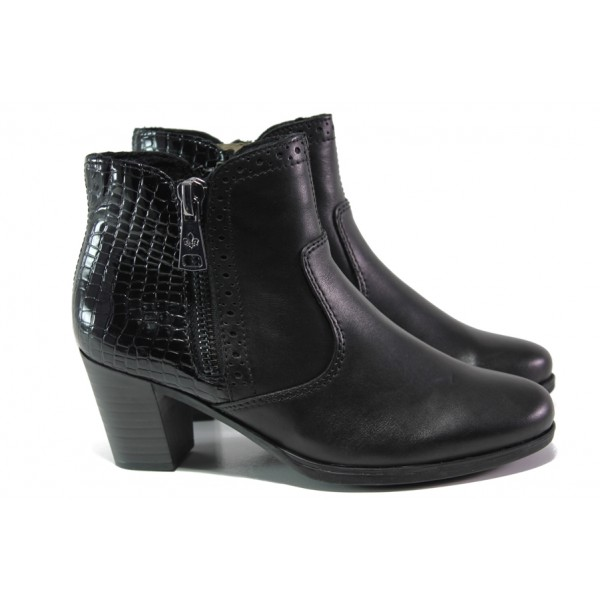 Дамски боти от естествена кожа Rieker Y8965-00 черен ANTISTRESS | Немски боти на ток | MES.BG