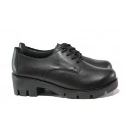 Анатомични дамски обувки от естествена кожа Remonte R0202-01 черен | Немски обувки на ток | MES.BG