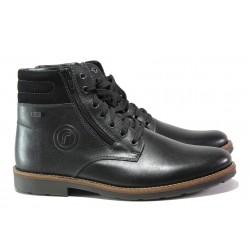 "Мъжки водоустойчиви боти от естествена кожа и ""овчи"" хастар Rieker 35301-00 черен ANTISTRESS | Немски мъжки обувки | MES.BG"