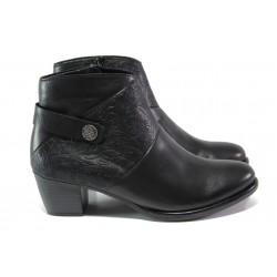 Дамски боти от естествена кожа Remonte R2677-01 черен | Немски боти | MES.BG
