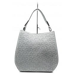 Модерна ежедневна чанта ФР 2052 син | Дамска чанта | MES.BG