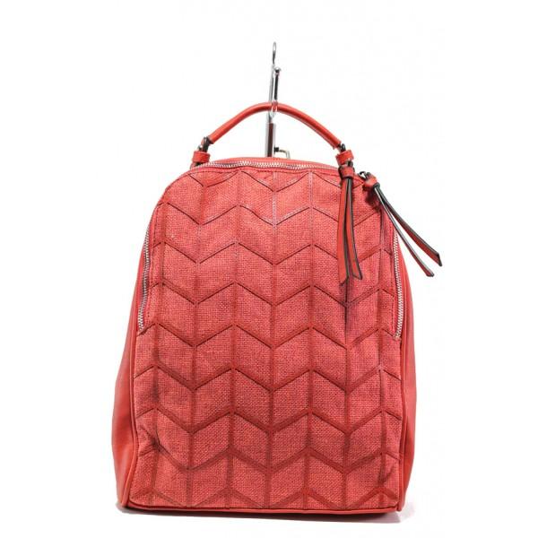 Спортна чанта-раница ФР 2062 червен | Дамска чанта | MES.BG