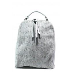 Спортна чанта-раница ФР 2062 син | Дамска чанта | MES.BG