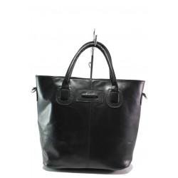 Българска дамска чанта от естествена кожа КН 333 черен | Дамска чанта | MES.BG