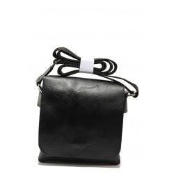 Българска мъжка чанта от естествена кожа КН 4 черен | Мъжка чанта | MES.BG