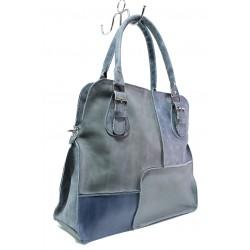 Българска дамска чанта от естествена кожа КН 12-3 син-сив | Дамска чанта | MES.BG