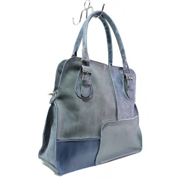 Българска дамска чанта от естествена кожа КН 12-3 син-сив   Дамска чанта   MES.BG