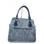 Българска дамска чанта от естествена кожа КН 12-2 син | Дамска чанта | MES.BG
