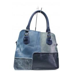 Българска дамска чанта от естествена кожа КН 12-1 т.син | Дамска чанта | MES.BG