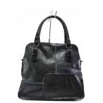 Българска дамска чанта от естествена кожа КН 12-5 черен-син   Дамска чанта   MES.BG