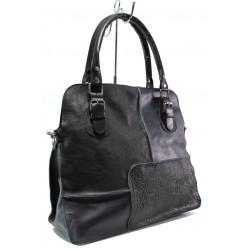 Българска дамска чанта от естествена кожа КН 12-5 черен-син | Дамска чанта | MES.BG