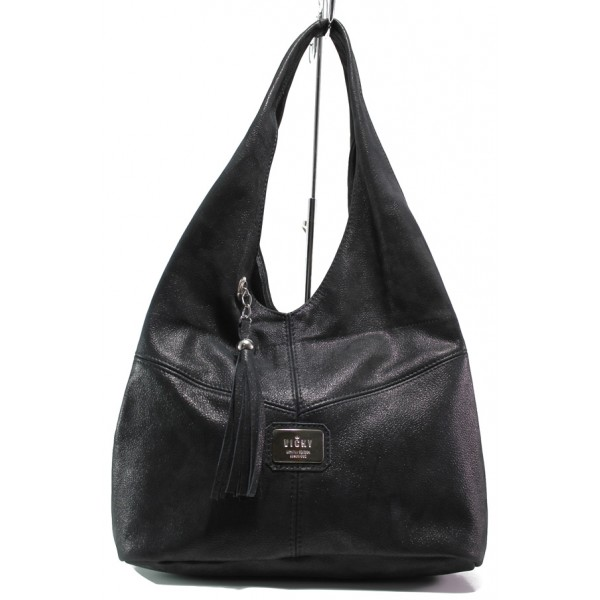 Българска дамска чанта от естествена кожа ЕМИ 100 черен   Дамска чанта   MES.BG