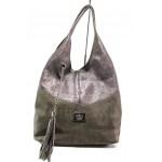 Българска дамска чанта от естествена кожа ЕМИ 100 кафяв | Дамска чанта | MES.BG