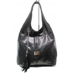 Българска дамска чанта от естествена кожа ЕМИ 100 черен сатен | Дамска чанта | MES.BG