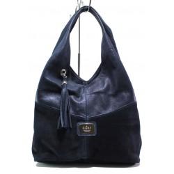 Българска дамска чанта от естествена кожа ЕМИ 100 син велур | Дамска чанта | MES.BG