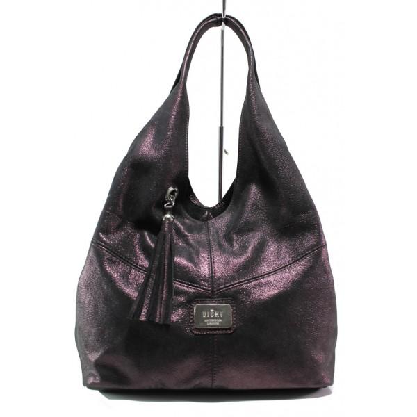Българска дамска чанта от естествена кожа ЕМИ 100 бордо   Дамска чанта   MES.BG