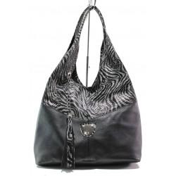 Българска дамска чанта от естествена кожа ЕМИ 100 черен зебра | Дамска чанта | MES.BG