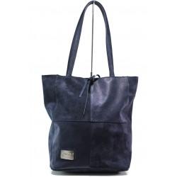 Българска дамска чанта от естествена кожа ЕМИ 101 син | Дамска чанта | MES.BG