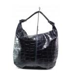 Модерна дамска чанта от естествена кожа ФР 1300 син кроко | Дамска чанта | MES.BG
