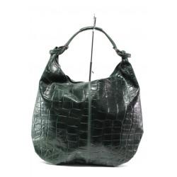 Модерна дамска чанта от естествена кожа ФР 1300 зелен кроко | Дамска чанта | MES.BG