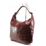 Модерна дамска чанта от естествена кожа ФР 1300 бордо кроко | Дамска чанта | MES.BG
