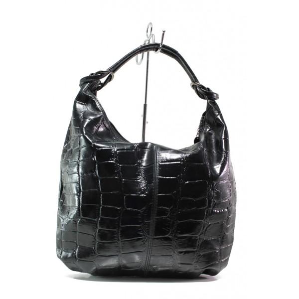 Модерна дамска чанта от естествена кожа ФР 1300 черен кроко | Дамска чанта | MES.BG