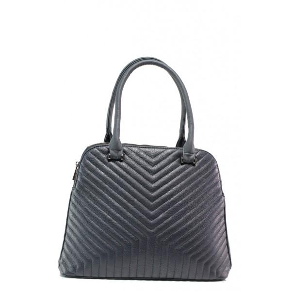 Дамска чанта с модерна визия ФР 6062 син | Дамска чанта | MES.BG