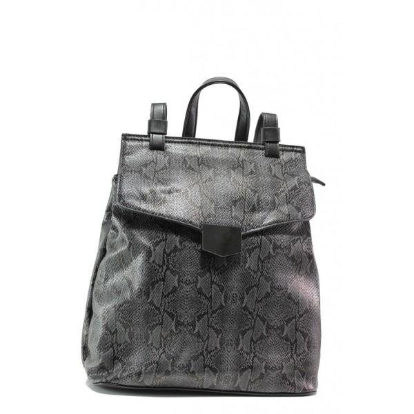 Модерна дамска раница със змийски десен ФР 1065 сив | Дамска чанта | MES.BG