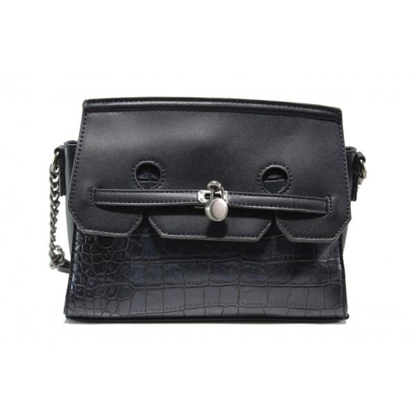 Модерна спортна чанта ФР 8026 син | Дамска чанта | MES.BG