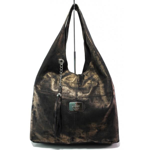 Българска дамска чанта от естествена кожа ЕМИ 100 бакър | Дамска чанта | MES.BG