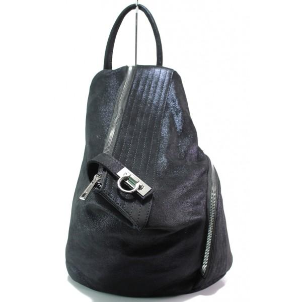 Българска дамска раница от естествена кожа ЕМИ 103 син | Дамска чанта | MES.BG