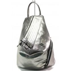 Българска дамска раница от естествена кожа ЕМИ 103 сребро | Дамска чанта | MES.BG