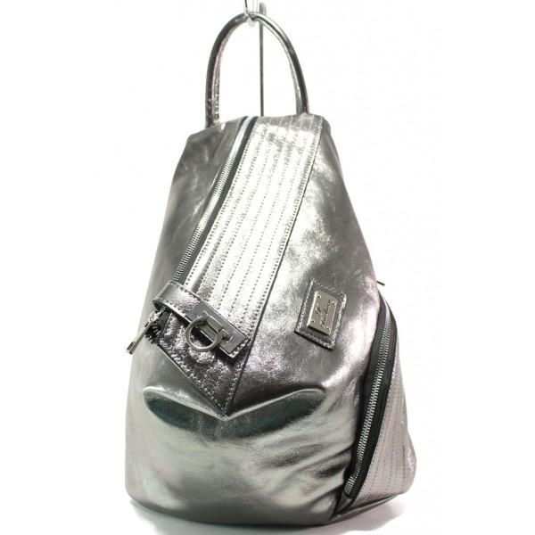 Българска дамска раница от естествена кожа ЕМИ 103 сребро   Дамска чанта   MES.BG