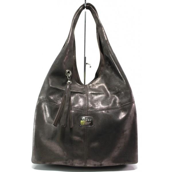 Българска дамска чанта от естествена кожа ЕМИ 100 бронз | Дамска чанта | MES.BG